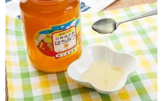 c-10 毎月10個限定 国産純天然みかんのハチミツ2kg