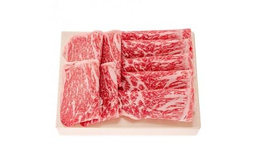 指宿牛5等級赤身モモ肉 すき焼き用(600g)【1053967】