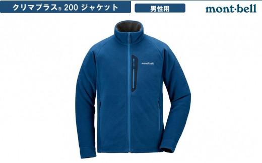 [R111] クリマプラス200 ジャケット Men's ピュアインディゴ