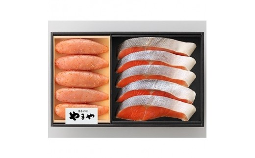 【やまや】辛子明太子180gと紅鮭5切セット