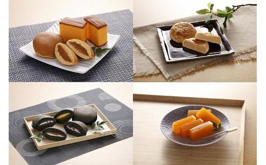 T08【定期便10か月連続】夕張メロンのお菓子詰め合わせセット