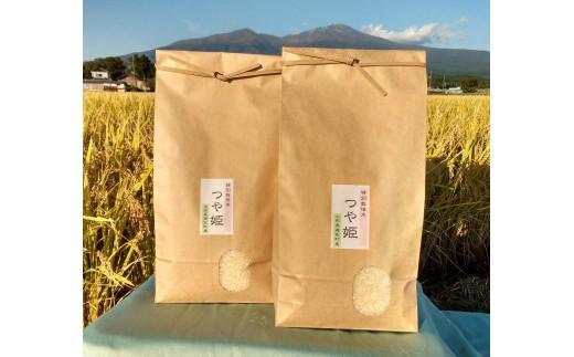 012 ままくぅの遊佐町産特別栽培米 つや姫精米10kg