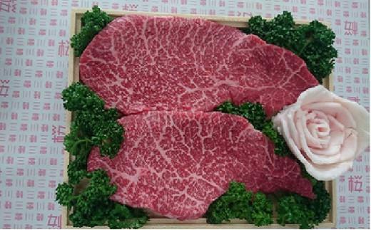 [№5732-0258]黒毛和牛ラウンドステーキ約150g×2枚