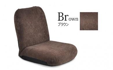 [№5673-0169]産学連携 あぐら座椅子(ブラウン、ベージュ、グリーン、オレンジ、ピンク)