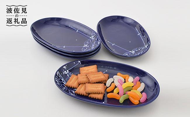 PA69 【波佐見焼】Lapis Lazuli Blueレース 楕円プレート5枚セット【福田陶器店】-1