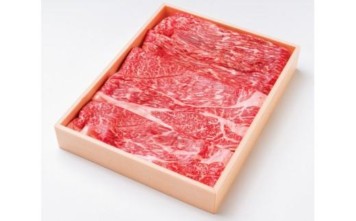 A5009 黒毛和牛赤身すき焼き用
