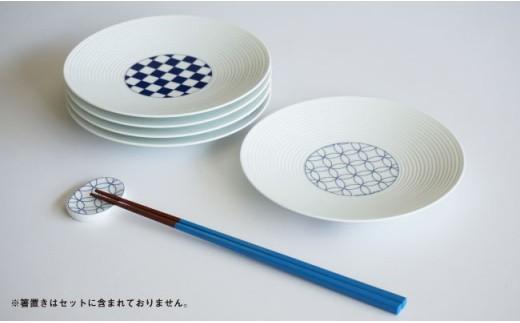 RA35 【波佐見焼】和モダンシリーズ15㎝取り皿(青)5枚セット【永峰製磁】-2