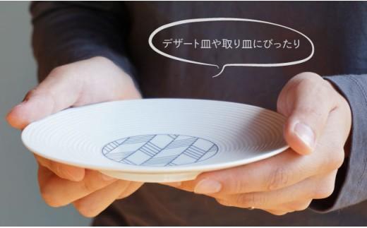 RA35 【波佐見焼】和モダンシリーズ15㎝取り皿(青)5枚セット【永峰製磁】-4