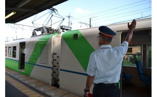 四日市あすなろう鉄道 駅長体験[令和元年(2019年)12月21日(土)]