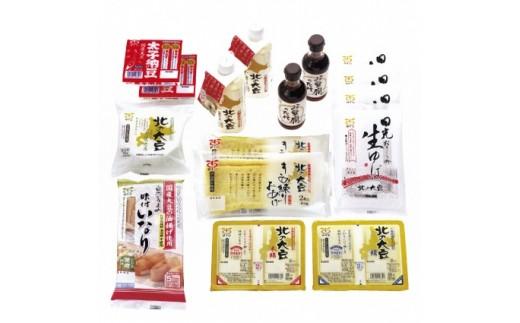 ゆば好きの方に人気!プレミアム生ゆばセット【生ゆば、納豆、豆腐、揚げ、いなり、豆腐のたれセット】