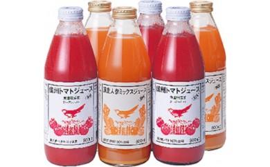 [№5915-0363]ツルヤ トマト・人参ミックスジュース詰合わせ
