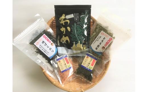 [A01]海藻イチオシパック