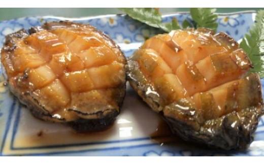 調理例1 あわび醤油バター焼き