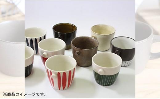 VA29 【波佐見焼】「窯変ブラウンシリーズ」4点セット feel so good/café【陶芸ゆたか】-8