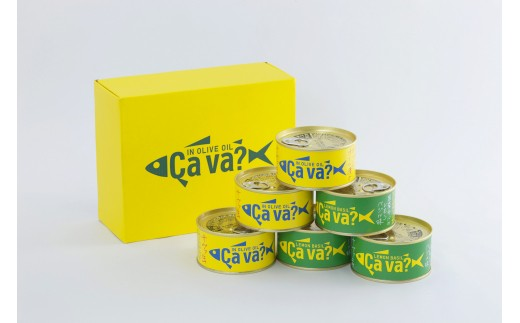 010005 サヴァ缶2種アソート6缶セット