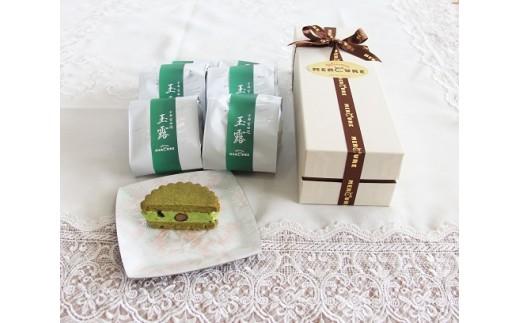 7.京田辺玉露と丹波の黒豆のバターサンド(メルキュール)