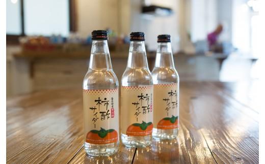 010009 柿酢サイダー