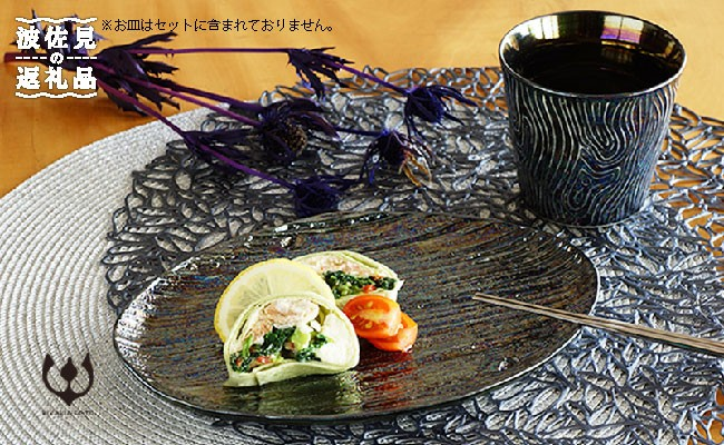 IC18 【波佐見焼】 木目 ロックカップ 黒 ペアセット 【喜鶴製陶】-1