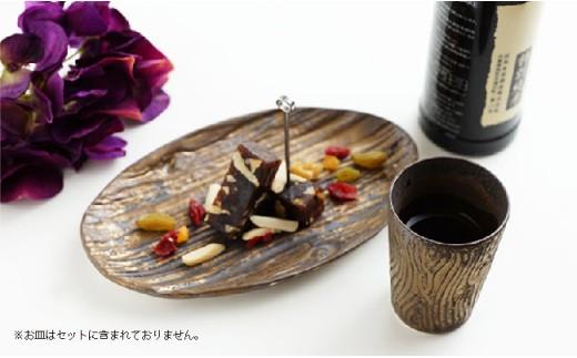 IC15 【波佐見焼】 木目 グイ呑み 金泥釉 ペアセット 【喜鶴製陶】-3