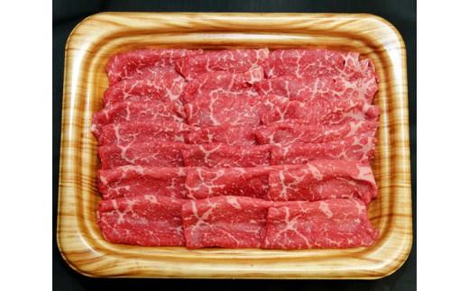 No.212 瑞穂牛すき焼き用 約800g / 牛肉 すきやき 薄切り肉 ブランド牛 高級 茨城県 人気