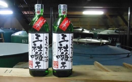 458 葵天下・しぼりたて特別純米生原酒「三社囃子」720ml詰2本(さんじゃばやし・ギフト箱入)