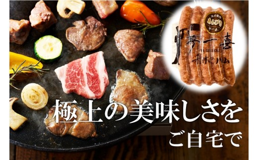 D-69.喰快 イベリコ豚焼肉セット&【大阪府貝塚市産】ウィンナー