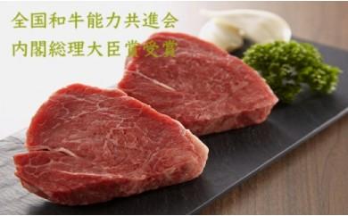 豊後牛A4ランク以上モモステーキ「頂」100g×4枚 低温熟成製法による旨味の凝縮