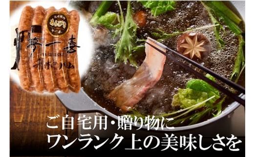 B-215.喰快 イベリコ豚和風しゃぶしゃぶ&【大阪府貝塚市産】ウィンナー