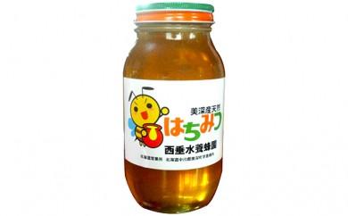 [№5894-0082]北海道美深産天然はちみつ1.2kg(瓶)