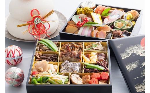 G7C01・清流庭園・山菜料理 玉貴の特選おせち重(2段)