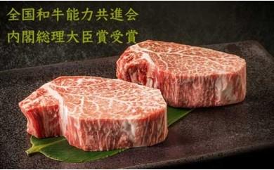 豊後牛A4ランク以上ヒレステーキ「頂」100g×8枚 低温熟成製法による旨味の凝縮