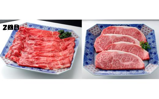 【2回目】伊万里牛ロースステーキ800g(4枚)、モモしゃぶしゃぶ400g(ブラックペッパー付)