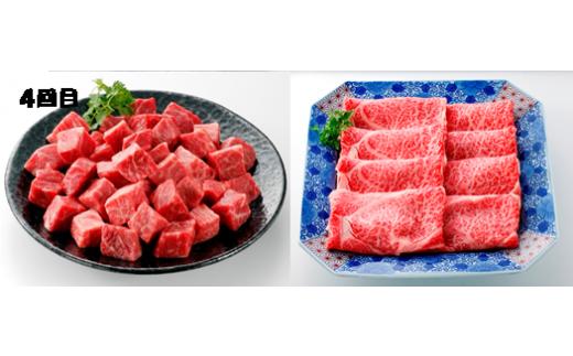【4回目】伊万里牛サイコロステ-キ550g、かたロースうすぎり500g(ブラックペッパー付)