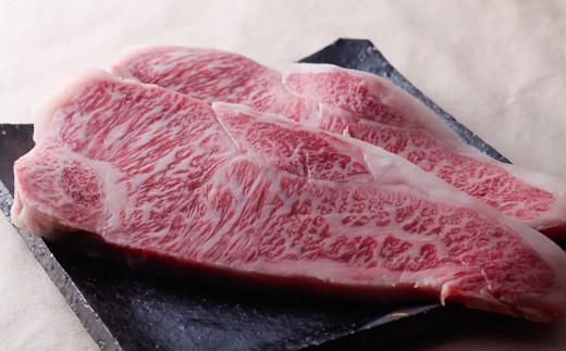 熟成志方和牛極厚切り A4クラスサーロインステーキ