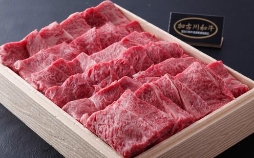加古川和牛焼肉セット