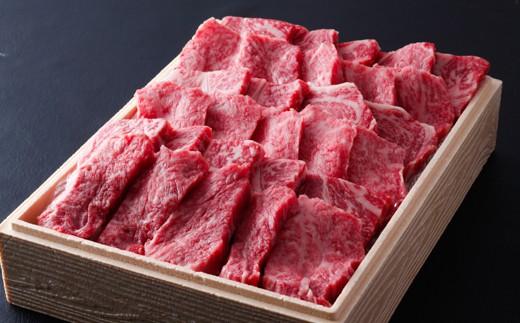 志方牛焼肉セット