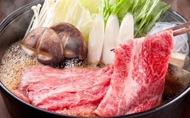 [№5799-0242]常陸牛A5等級 すき焼き用500g(もも肉)