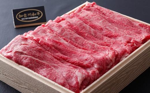 加古川和牛すき焼きセット