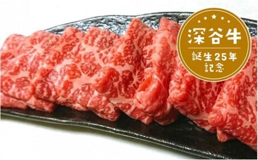 [№5674-0363]期間中増量!A5A4ランク深谷牛すき焼き用霜降り肉
