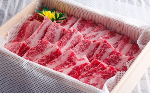 志方牛カルビ焼肉用