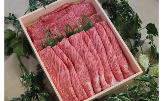 脂身と赤身のバランスがちょうど良く、鳥取和牛の脂はさらりとしてクセがなく、ついつい食べ過ぎてしまうほどの美味しさです。