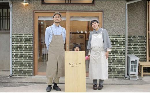 BAF003 【ちわたや】そのぎ茶バターと季節のジャム詰め合わせ(6本入り)【添加物不使用】-7