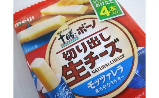 [b14-01]十勝めむろナチュラルチーズ