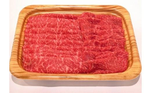 AX-16 【瑞穂農場】常陸牛のすき焼き用モモ(1.2kg)