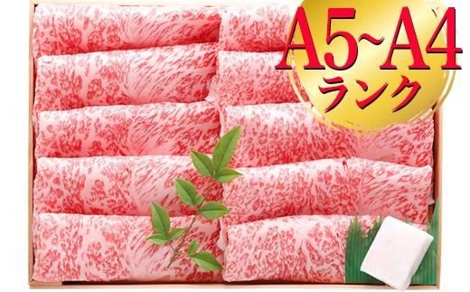上総の特選牛肉「かずさ和牛」すき焼き肉430g