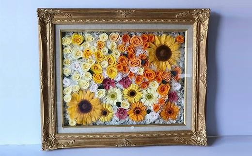 【300-005】枯れないお花プリザーブドフラワーの絵画