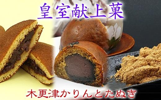 長崎堂 人気和菓子詰め合わせセット