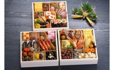 しょうざん冷蔵おせち料理「鷲ヶ峰」と水戸の大吟醸720ml
