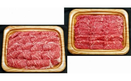 AX-4 【瑞穂農場】瑞穂牛のすき焼きセット(1kg)