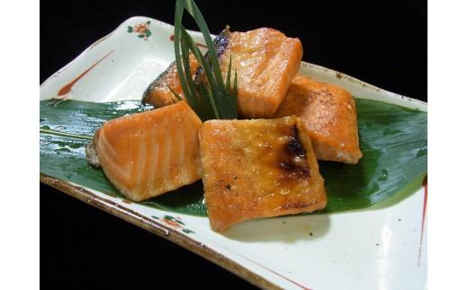 A-24 鈴木鮮魚 鮭の焼漬け
